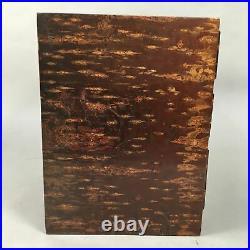 Japanese Wooden Sewing Box Vtg Haribako Chest Tansu 3 Drawers Cherry Bark T229