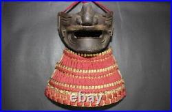Japanese antique vintage iron rust ground cheek menpo face is leather iron