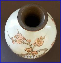 Japanese cloisonné vintage Victorian Meiji Period oriental antique cherry vase