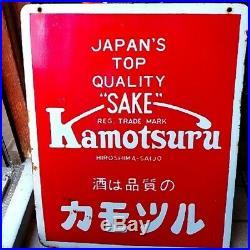 Japanese sake Kamotsuru Very Rare Vintage Tin Plate Signboard Kanban
