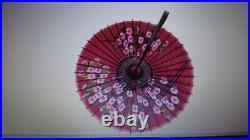 Japanese umbrellaAs go out and interiorPlease hold the beauty of Japan