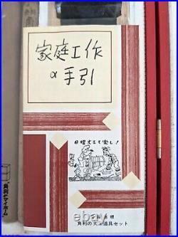 Kakuri woodworking carpenters 12 tool set Japanese vintage super rare