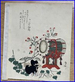 Katsushika Hokusai Tzuzumi and Cherry Blossom Wood Block Print Ukiyo-e
