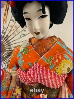 LARGE Japanese Geisha doll Umbrella Kimono 26 wood base BEAUTIFUL vintage 100