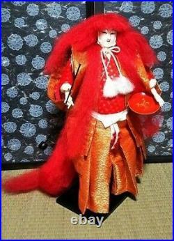 LOT 2 Vintage Japanese Kabuki doll Samurai in Kimono Red & White hair