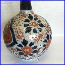Large Size Vintage Japanese Imari Bottle Vase 24cm High Red & Blue