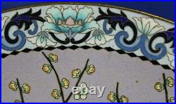 Large Vintage Japanese Cloisonne Cherry Bloosom withBirds 15 3/8 Plate