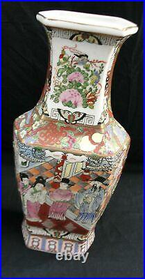 Lot 2 Rose Medallion Geisha Japanese Vases Red Block Stamp 14 Tall Vintage