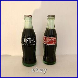 Lot of 2 Vintage Sealed Japanese Coke Coca-Cola Glass Bottles 190ml