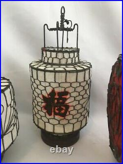 Lot of Four Vintage Japanese Chinese Wire and Fabric Hanging Lanterns Red White
