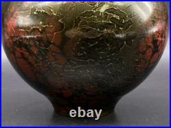 Masaharu 21cm 805g Japanese Copper Casting Vase Mottled Red Black Vintage Used