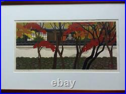 Masao Ido Red leaves road Japanese Woodblock print Signed Rare Vintage