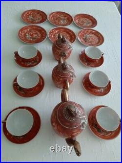 Moriage Japan Vintage Dragonware 21 piece MINT red
