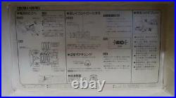 Nikko 120 Scale Japanese RC Radio Control Toy Vehicle Red Shark Vintage Junk