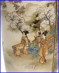 Okamoto Ryozan for Yasuda Japanese Meiji Satsuma Vase Cherry Blossom Festival