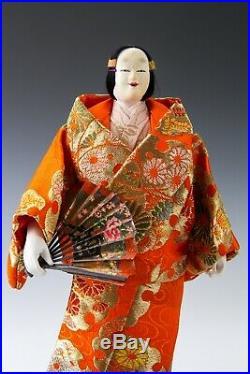 Old Vintage Japanese Tiny Noh Dancer Doll -Kumano- Nijyo Product