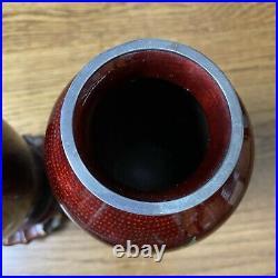 Pair of Vintage Japan Ginbari Cloisonne Vases Blood Red Enamel Flower Japanese