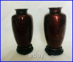 Pair of Vintage Japanese Cloisonne Enamel Vases -Excellent Condition