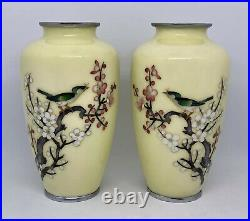 Pair of Vintage Japanese Cloisonné Vases with Birds and Cherry Blossoms EXC