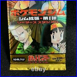 Pokemon Card GYM HEROES Booster Pack Sealed 1998 Vintage Rare New Japan