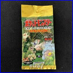 Pokemon Card Jungle Booster Pack Sealed 1997 Vintage Rare HOLO New Japanese