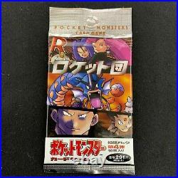Pokemon Card Team Rocket Booster Pack Sealed 1995 Vintage Rare New Japanese