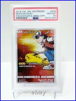 Pokemon Card vintage Red Pikachu Promo PSA10 Japanses rare K181