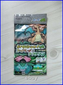 Pokemon Japanese E Series Battle Fire Red Leaf Green Sealed Booster Pack Vintage