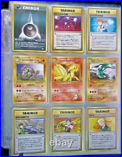 Pokemon Japanese Vintage Card Binder LOT Base, Team Rocket, Neo, Gym Rare Holo