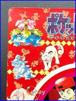 Pokemon Ken Sugimori Vintage Art Vol. 1 1996 1st Edition BANPRESTO Japanese Japan