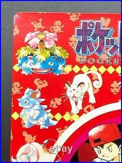 Pokemon Ken Sugimori Vintage Jumbo Card Art Vol. 1 1996 1ED BANPRESTO Japanese