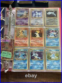 Pokemon card Binder Collection, Vintage, Rare! Neo Collection! A+Quality