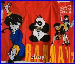 Ranma 1/2 Noren Japanese Door Curtain Rumiko Takahashi Vintage 1989 Rare Red