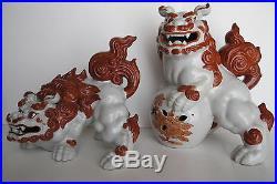 Rare Large Vintage Pair Japanese Kutani Iron Red & White Foo Dogs 11.5 tall