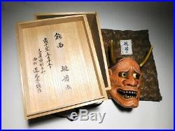 SUPERB SIGNED RED HANNYA NOH MASK Japanese Hand Carved Demon Mask Vintage Nohmen