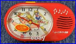 Sailor Moon alarm clock Japanese anime character Seiko vintage