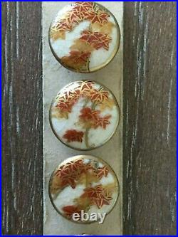 Set of 6 Vintage Japanese Satsuma Porcelain Buttons Hand Painted Maple Leaves
