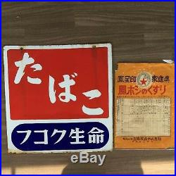 TABAco Vintage Enamel Japanese Collectibles Advertising Sign Board Old envelope