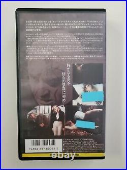 TESTED Japanese Release Crimson The Color of Terror vintage horror Vhs