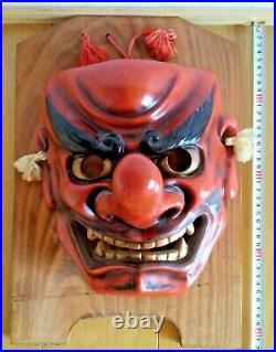 Tengu Mask Kagura Nohmask Noh Japanese Lacquer Old Japan Antique Meiji Vintage