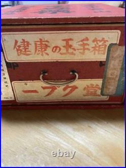 Toyama Japanese Kanji Character Wooden Medicine Box Red Antique Vintage Showa