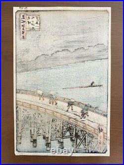Ukiyo-e Japanese Woodblock Print Hirosige Utagawa Vintage Antique Edo Hyakkei