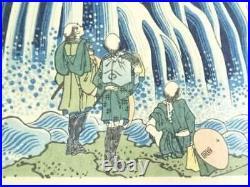 Ukiyo-e Japanese Woodblock Print Katsushika Hokusai Sketch Vintage Waterfall EX