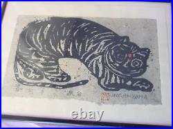VINTAGE JAPANESE WOODBLOCK PRINT BLACK CAT with RED SPOT IWAO AKIYAMA (1921-2014)