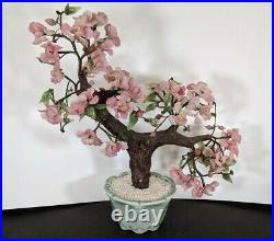 VTG Japanese Asian Jade Caledon Glass Cherry Blossom Bonsai Tree Large 18x16