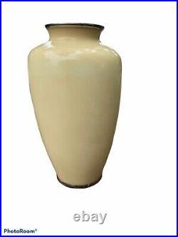 VTG Japanese Cloisonne Enameled Yellow Cherry Blosson Vase withBird