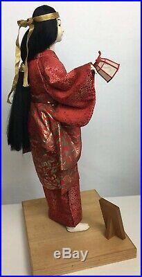 VTG Japanese Woman Cloth Doll Geisha Rice Paper Lantern Red Gold Kimono Fuji Fan