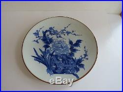 VTG Japanese blue white transfer floral pottery charger 14 cherry blossoms