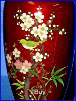 Vintage 20 Japanese Cherry Red Cloisonne Vase Lamp Chinese Porcelain Oriental