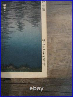 Vintage Antique JAPANESE Woodblock Print TSUCHIYA KOITSU Geisha and Cherry Tree